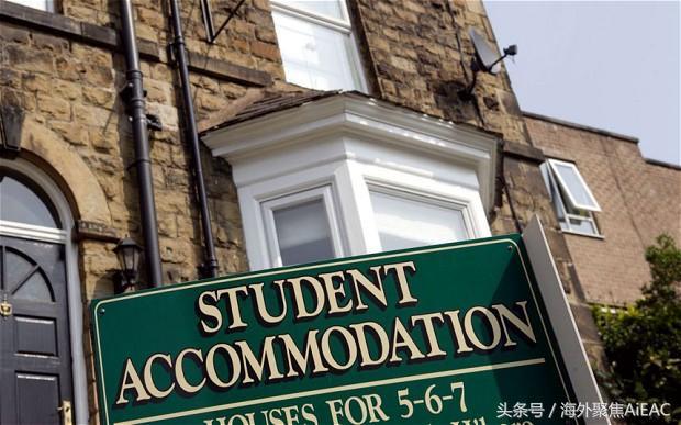 学生租客-房东的权利和责任-英国房产投资101