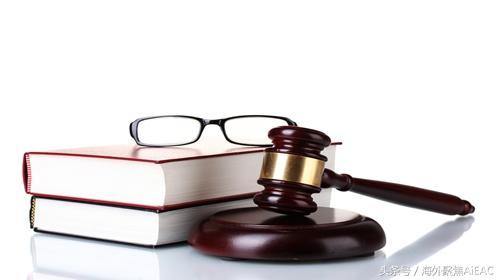 地主因未能申报资本利得税而被判入狱两年