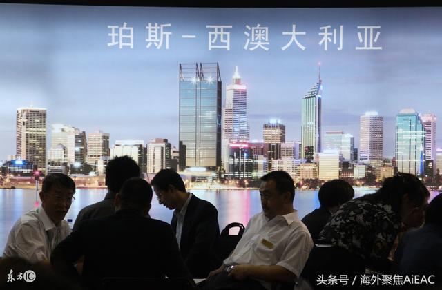 对中国买家六大误解 房价高别怪中国人