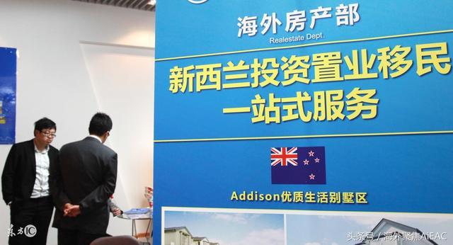 对外国买家规则的改变 可能会产生意想不到的后果