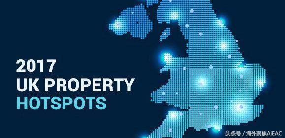 回顾2017年英国房产投资热点