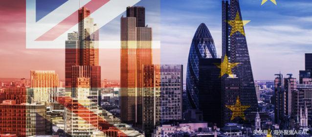 尽管脱欧 英国仍是欧洲最有利的房地产投资地点