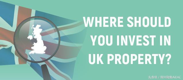 你应该在英国哪里投资房产?