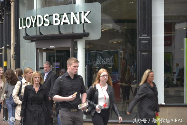 多数银行现在增加了贷款浮动利率:你知道你在支付什么吗?