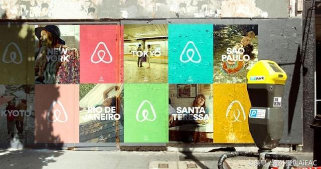 我不喜欢Airbnb进入我的公寓——邻居们的担忧