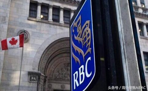 加拿大的银行是如何评估房屋抵押贷款的可贷数额的?