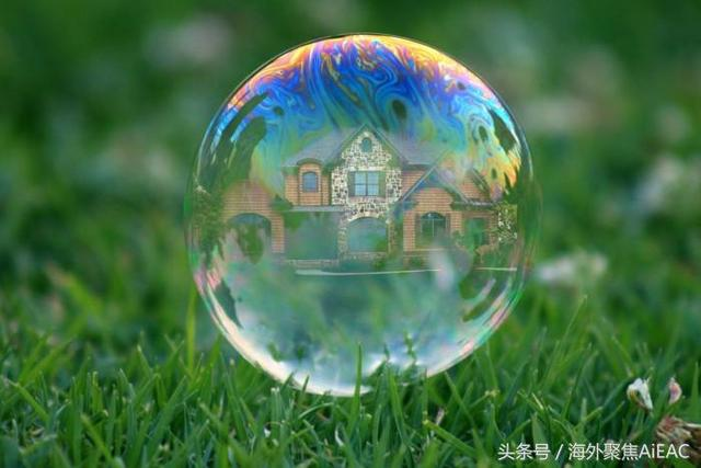 马来西亚是真的不存在房地产泡沫吗?