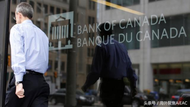 1.25%基准利率上调 10年高点 加拿大未来经济走向迷离
