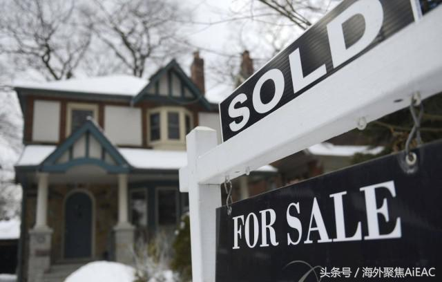 加拿大贷款政策或将改变?基准利率1.25%?也许要等到2月再看了