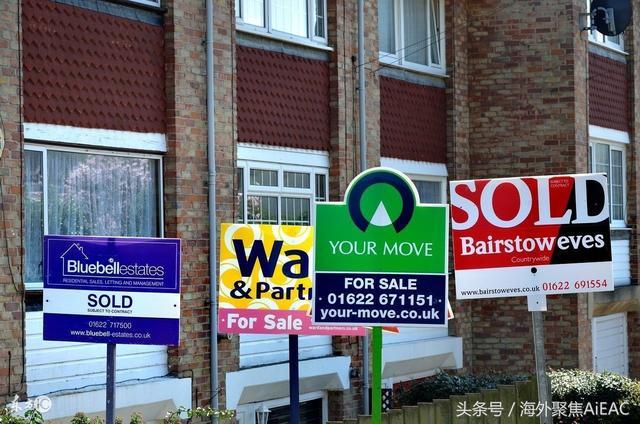 在英国一处房产从列售到售出,平均需要多长时间?