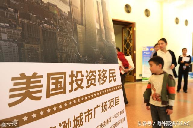 外国人在美购房活跃 中国买家第一 加拿大第二 尤爱现金购豪宅