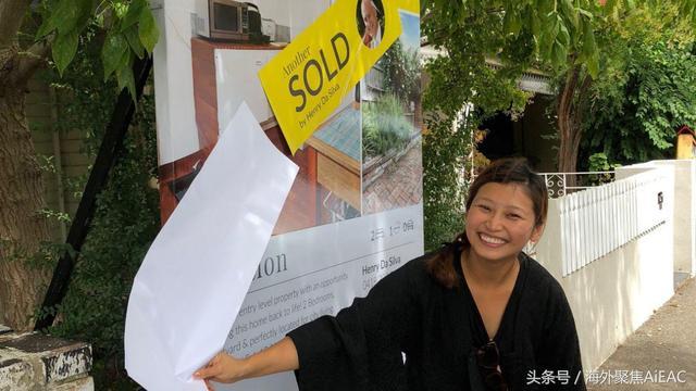墨尔本近期拍卖火爆 成交量近七成 外国房主脱手房产