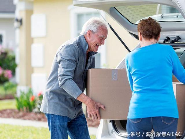 以适合生活居住为主 大房换小房 如何才能找到理想住宅?