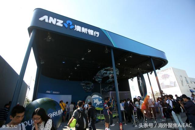 伴随着新西兰官方利率不变 本地多家银行打响了新的一轮利率战