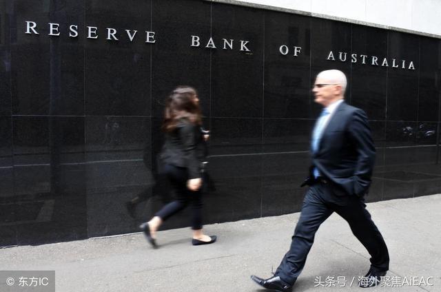 澳大利亚投资型与自住型房贷额同时出现下下浮 兑美元汇率亦波动
