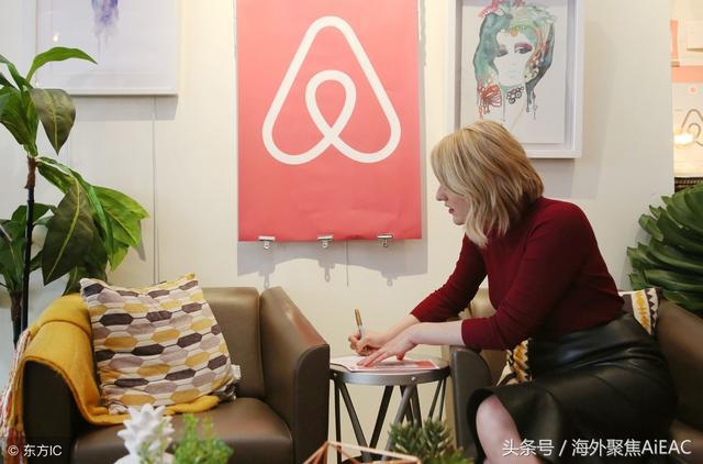 房屋短租问题全球多多 澳大利亚曝光Airbnb租客非法转租问题