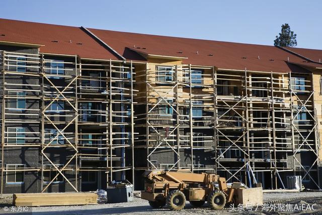多伦多地产局将官司打到最高法院 称应禁止公开房产交易信息