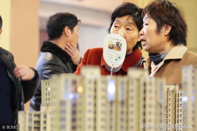 2018年中国买家投资加拿大房地产的兴趣不减的最大原因是什么?