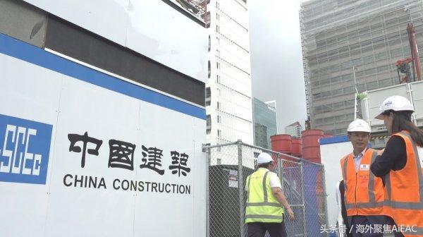 中国建设银行 为新西兰与中国经贸往来 金融合作升级添砖加瓦