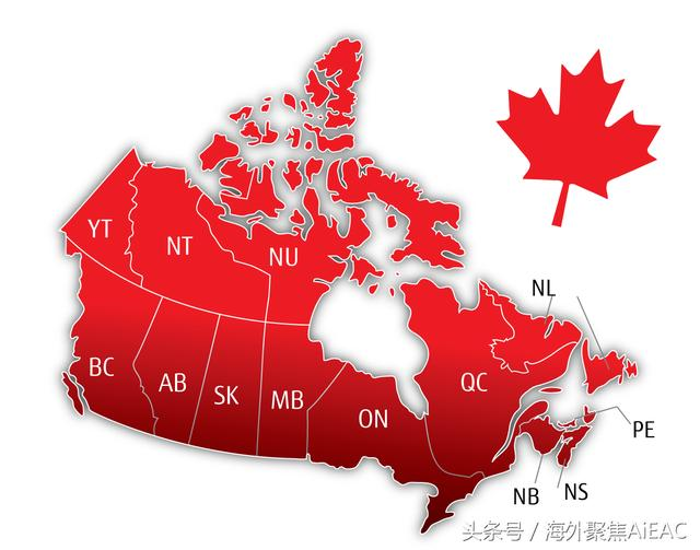 加拿大房市房源量低 CNHC季度报告指主要城市地区估价偏高