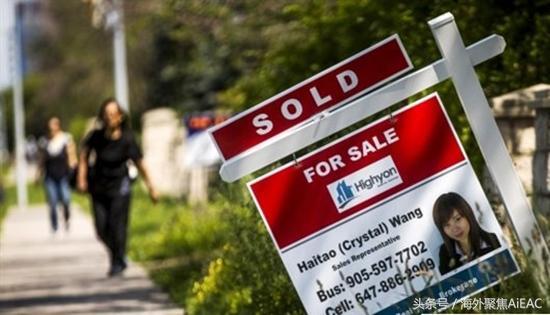 加拿大房产经纪行业竞争白热化 从房地产市场现状便见端倪