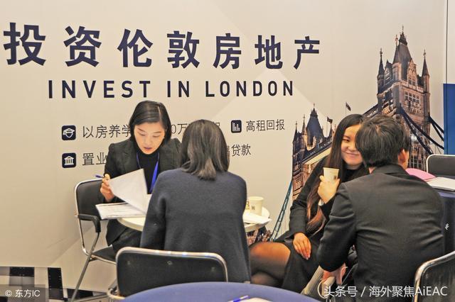 英国现金买房提供资金证明需要注意的问题 英国房产投资201