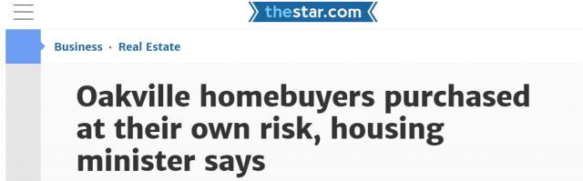 多伦多百多楼花买家陷入绝境 炒房恶报 安大略政府称风险自负