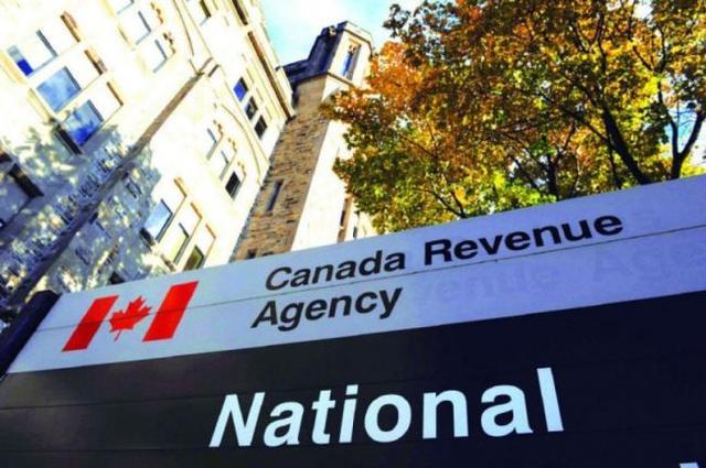加拿大税务局严打楼花炒作 任何人不报税后果严重 将面临重罚