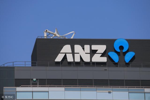 澳洲各大银行丑闻频出 新西兰的银行监管机构也坐不住了