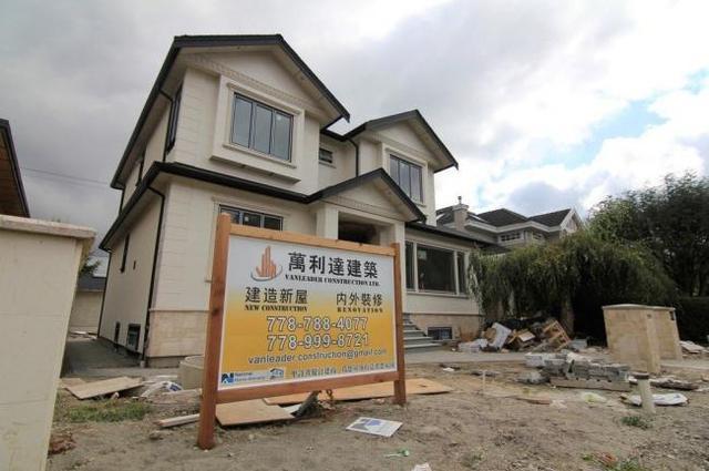 海外买家诉不列颠哥伦比亚省府案开审 指其外国买家税歧视华人