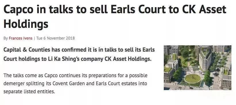 一边大力抛售国内房产,一边豪掷72亿欲再购伦敦!李嘉诚为什么如此看好英国房地产?