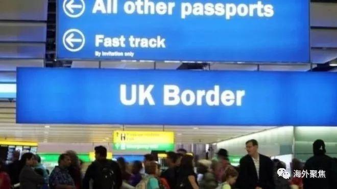 英国脱欧:移民政策迎来大变革 欧盟内外一视同仁