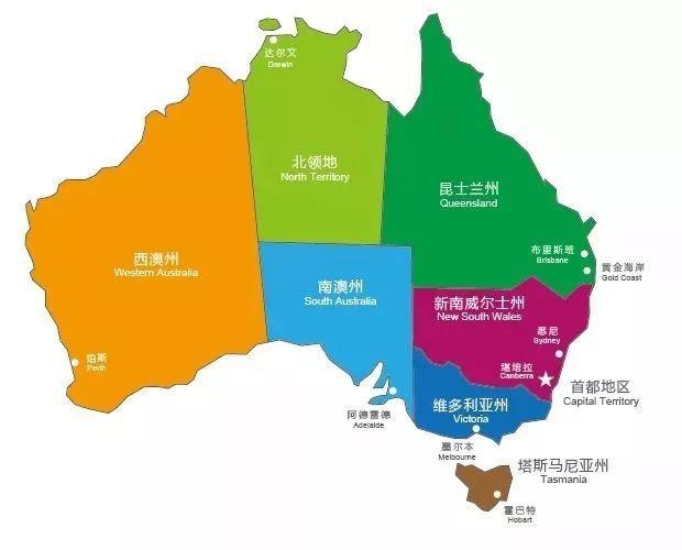 干货!澳洲各州特点以及教育优势大盘点!