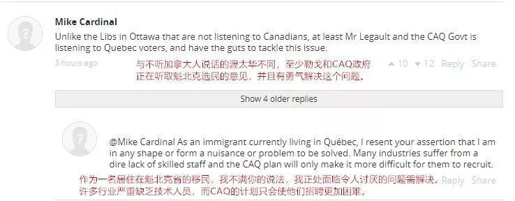 """18000个申请全部要""""作废""""?技术移民大地震!"""