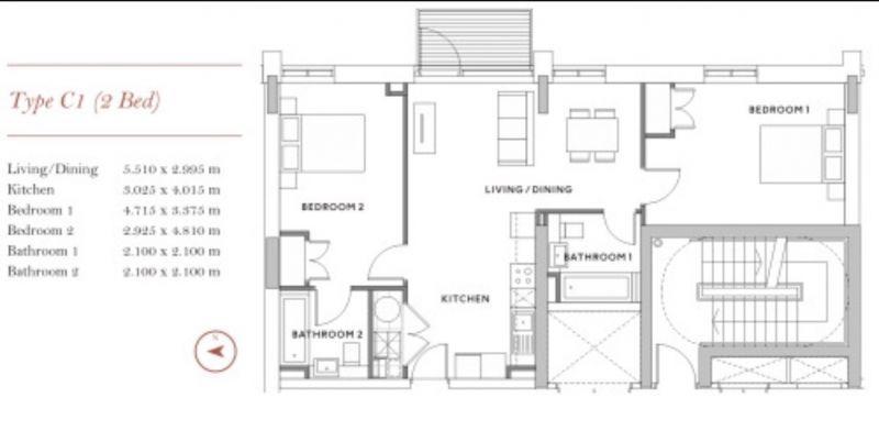 英国曼彻斯特新月公寓
